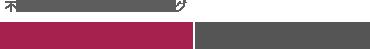 不動産総合管理/コンサルティング 株式会社明星(MEISEI)~輝く未来、もっと広がる~